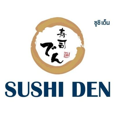 Sushi Den (ซูชิเด็น) Future Park Rangsit