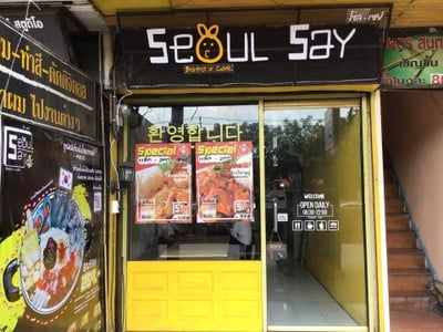 Seoul - Say (Bistro x Café)