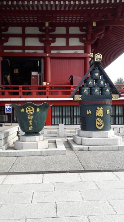 เที่ยวญี่ปุ่น(โตเกียว)งบไม่เกิน15000บาท+ประสบการณ์ต่อเครื่อง