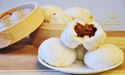 Raja Bun ราชาซาลาเปา MRT ลาดพร้าว Gourmet Market