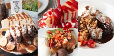 """[รีวิว] """"Himmade Dessert Café"""" คาเฟ่ขอนแก่น หอมกรุ่นสไตล์โฮมเมดแท้ ๆ"""