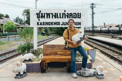 สถานีรถไฟชุมทางแก่งคอย