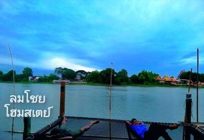 เที่ยวกรุงเก่าวันเดียวครบ ไหว้ ช๊อป ชิมกุ้งแม่น้ำฟินสุดๆๆ