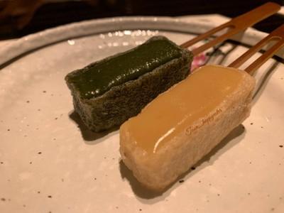 Namafu Degaku