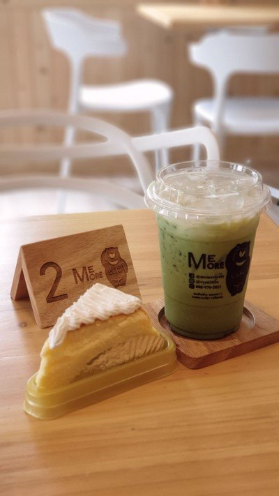 Me More Cafe