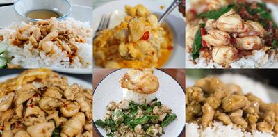 10 ร้านอาหารตามสั่งเจ้าเด็ด กินตามใจได้รสชาติจัดจ้านถูกปาก!