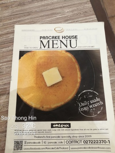 Pancake Cafe (แพนเค้ก คาเฟ่) เซ็นทรัลเวสต์เกต