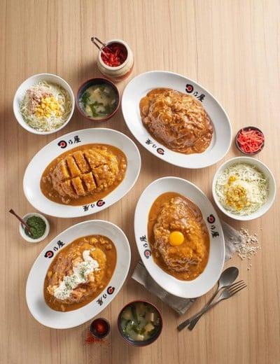Hinoya curry เดอะ มาร์เก็ต แบงคอก