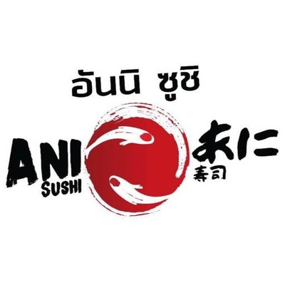 ANI Sushi  ประชาอุทิศ90