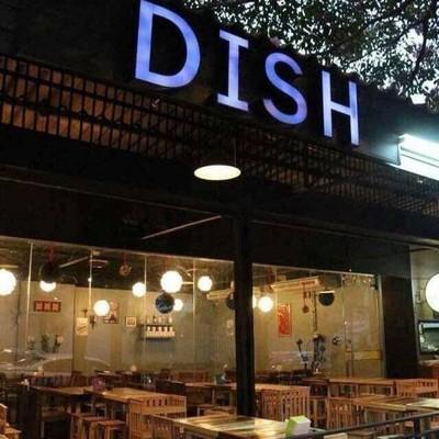 Dish & Restaurant ( ร้านดิส )