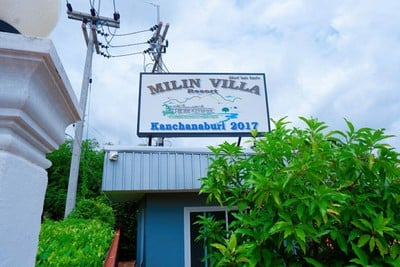 Milin Villa Resort (Milin Villa Resort)