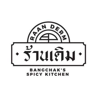 ร้านเดิม RAANDERM (Bangchak's Spicy Kitchen) บางจากสแควร์ (BTS บางจาก)