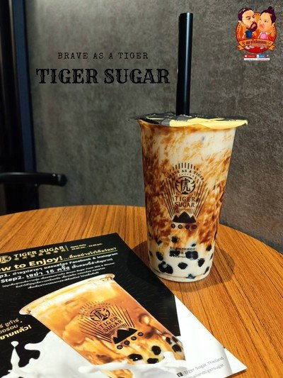 Tiger Sugar The Mall bangkapi The mall bangkapi