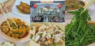 [รีวิว] ย้อยโภชนา ร้านอาหารภูเก็ต เจ้าเก่า กับข้าวสูตรเด็ด 50 ปี!