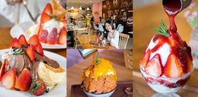 [รีวิว] Bake Up คาเฟ่ขนมหวานหาดใหญ่ สไตล์ญี่ปุ่น ละมุนทุกคำ
