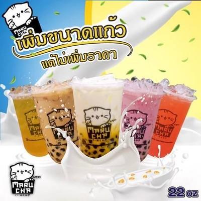 Motto crepe and tea bar (มอตโตะ เครป&ทีบาร์)