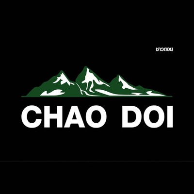 ชาวดอยคอฟฟี่ /Chao Doi Coffee ไอทีสแควร์หลักสี่