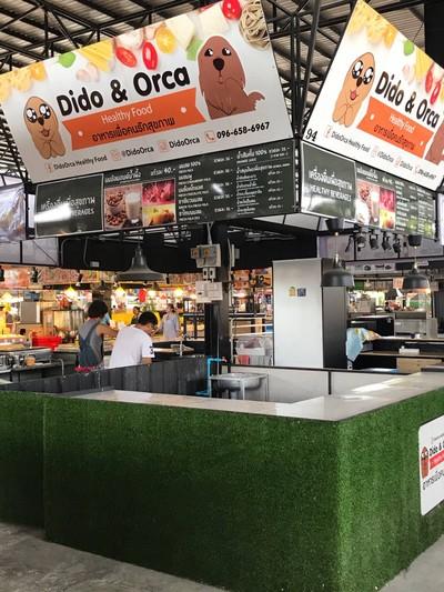 ร้าน Dido&Orca Healthy Food - รีวิวร้านอาหาร - Wongnai