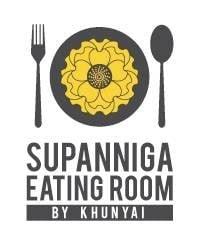 Supanniga Eating Room Sathorn 10 (ห้องทานข้าวสุพรรณิการ์ สาทร 10) สาทร