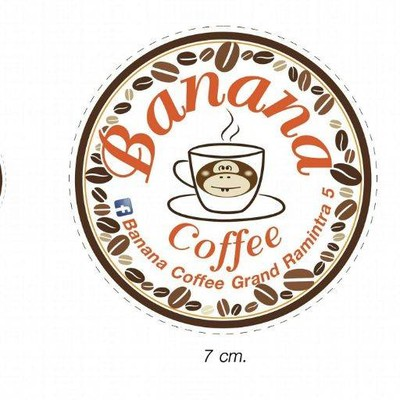 Banana Coffee GrandRamintra 5 แกรนด์รามอินทรา 5