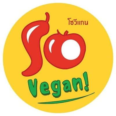 So Vegan - โซวีแกน เกตเวย์เอกมัย