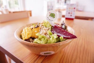เฮลตี้โบล Healthy bowl