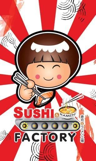 Sushi & Ramen Factory Mixt Chatuchak (มิกซ์ จตุจักร)