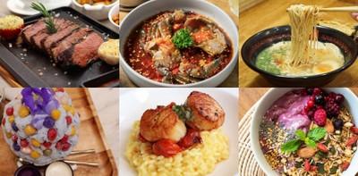 16 ร้านอาหารนางลิ้นจี่ จัดเต็มความอิ่มครบทุกสไตล์ สายกินคือห้ามพลาด!