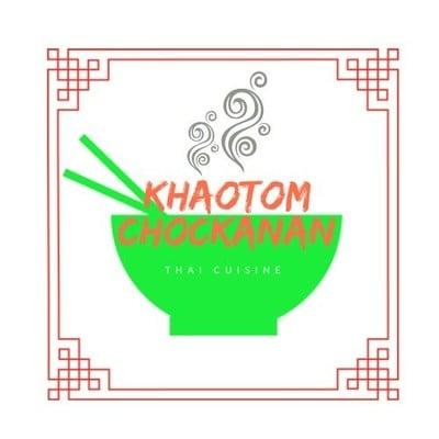 ข้าวต้มโชคอนันต์  Khaotom Chockanan (ข้าวต้มโชคอนันต์)