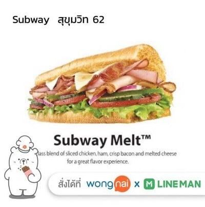 Subway  ปั้มบางจาก สุขุมวิท 62
