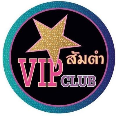 VIPส้มตำClub & Restaurants ส้มตำวีไอพีคลับสุขุมวิท22