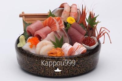 Kappou 999