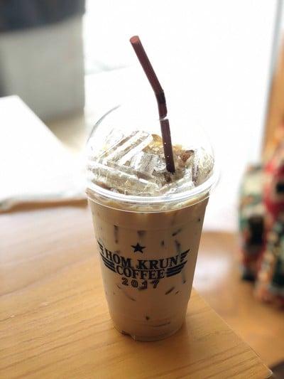 Hom Krun Coffee (หอมกรุ่น คอฟฟี่) วัดพระธรรมกาย