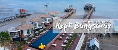 รับลม ชมวิว พักเที่ยวแบบชิลล์ๆ ที่ Kept Bangsaray