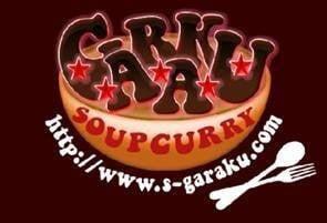 Garaku Thailand (สุขุมวิท39)