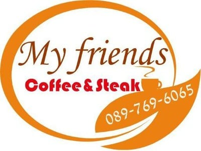 My Friends Coffee Shop&steak
