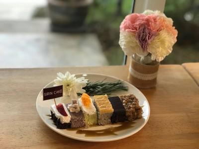 Sirin Cake