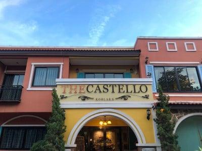 เดอะคาสเตลโลรีสอร์ท (The Castello Resort)
