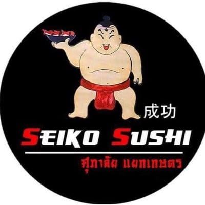 Seiko Sushi (ไซโกะ ซูชิ) (ไซโกะ ซูชิ) ศุภาลัยปาร์ค แยกเกษตร