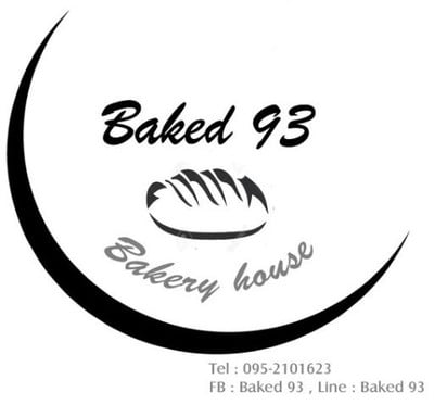Baked 93 Bakery House โครงการ people park onnut