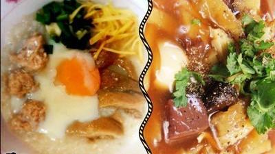 """โจ๊กหมู+กระเพาะปลา """"อาม่า"""" ตลาดน้อย"""