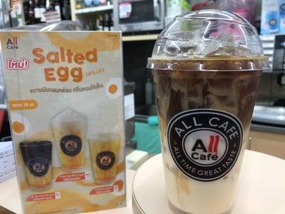 All Cafe สวนพลูซอย7