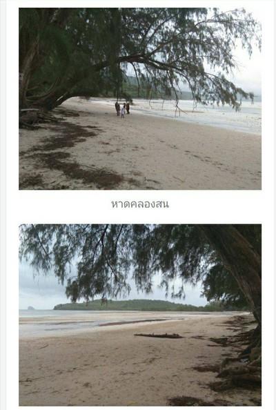 หาดคลองสน