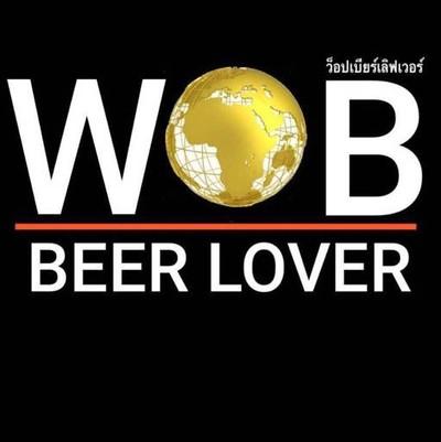 W.O.B BEER LOVER ประเสริฐมนูกิจ 33 เลียบด่วน