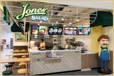 Jones' salad โรงพยาบาลศิริราช