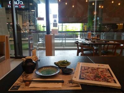 ZURU Japanese Delicious เย็นอากาศ
