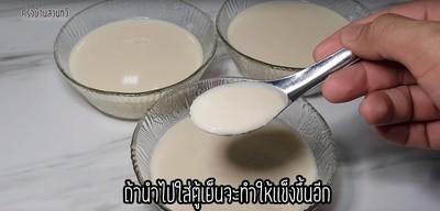 วิธีทำ นมถั่วเหลืองใส่น้ำขิงหรือน้ำเต้าหู้ใส่น้ำขิง ไม่ง้อผงวุ้นและเจลาติน