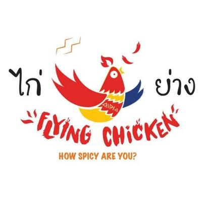 Flying Chicken ไก่ย่าง ส้มตำ ปูไข่ดอง แจ่วฮ้อน Central Festival Eastville