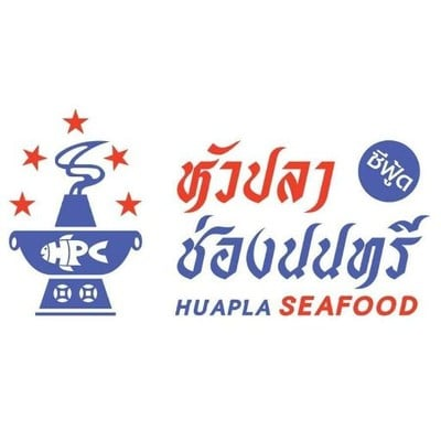 หัวปลาช่องนนทรี จูเนียร์ (HuaplaChongnonsea Junior) เซ็นทรัล เวิลด์