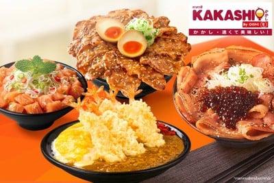 Kakashi by Oishi People Park อ่อนนุช